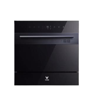 前20名 : VIOMI 云米 VDW0803 嵌入式洗碗机 8套