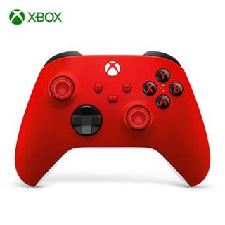 学生专享 : Microsoft 微软 微软Xbox无线控制器 2020 彩色款 锦鲤红 Xbox Series X/S游戏手柄