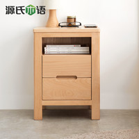 YESWOOD 源氏木语  Y96A01 北欧卧室储物柜