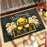 B.Duck 小黄鸭x故宫宫廷文化地垫客厅茶几毯脚垫卧室法莱绒地毯