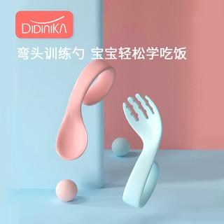 韩国迪迪尼卡宝宝学吃饭训练叉婴儿学食辅食弯头勺子儿童餐具套装