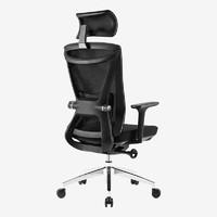 UE 永艺 MC2001H 人体工学椅 经典款