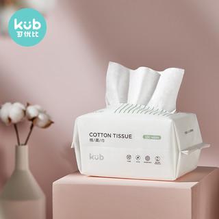 kub 可优比 婴儿棉柔巾手口屁专用宝宝干湿两用巾新生儿绵柔纸巾100*6