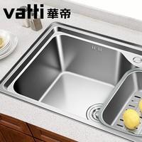 VATTI 华帝 091102L 厨房304不锈钢水槽 65*43cm