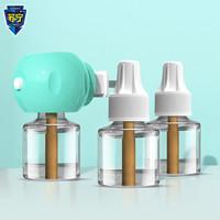 SUNING 苏宁 电热蚊香液套装 3液1器