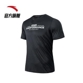 ANTA 安踏 综训系列 952127177 男款短袖t恤