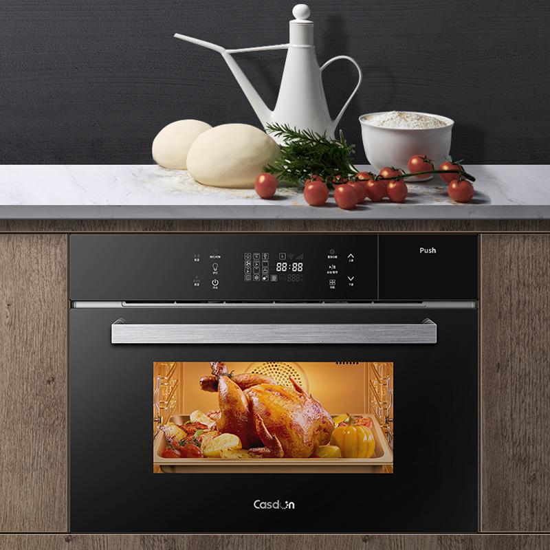 Casdon 凯度 SR56B-FD 嵌入式蒸烤箱