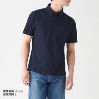 MUJI 无印良品 M9SB701 男式POLO衫
