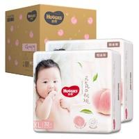 PLUS会员:HUGGIES 好奇 铂金装系列 婴儿纸尿裤 XL 64片