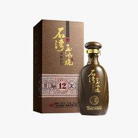 SHIWANPAI 石湾 玉冰烧 洞藏十二 50%vol 清雅型白酒 500ml*2瓶 双支装