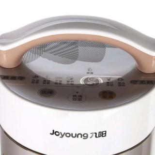 Joyoung 九阳 DJ13B-C85SG 豆浆机 香槟色