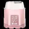 XIAOZHUANGXIONG 小壮熊 KH0566 婴儿暖奶器 预约款 粉色