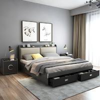 SUFEILUOKE 苏菲洛克 北欧简约双人储物床 B款单床 150*200cm