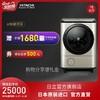 Hitachi日立10公斤日本原装进口洗烘全自动滚筒洗衣机BD-NX100EHC 香槟银色