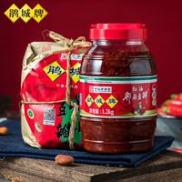 直播专享:juanchengpai 鹃城牌 郫县红油豆瓣酱1200g +一级豆瓣1000g 组合装