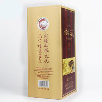 桂林三花 M3 50%vol 米香型白酒 500ml*2瓶 双支装