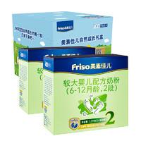 PLUS会员:Friso 美素佳儿 较大婴儿配方奶粉 2段 1200g 2盒装