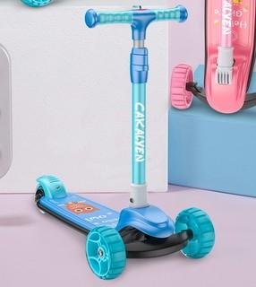 Cakalyen 儿童滑板车