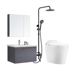 HUIDA 惠达 卫浴浴室柜实木智能电动马桶淋浴器花洒喷头组合套装1381