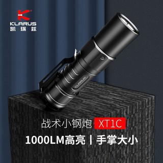 KLARUS 凯瑞兹 XT1C战术户外迷你小手电强光远射USB充电16340锂电池手电筒 黑色