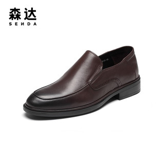 SENDA 森达 牛皮专柜同款一脚蹬简约舒适轻便套脚商务休闲男皮鞋德比鞋V6201CM9 棕色 42码