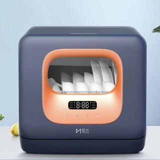 CONGMI 聪米 XWT-CP61 台式洗碗机