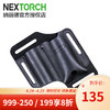 纳丽德V40多功能牛皮套手电工具套EDC装备收纳套便携可挂腰 V40装备套