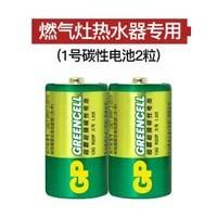 GP 超霸 1号碳性电池 2粒