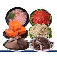 PLUS会员:祥合 火锅组合套餐 毛肚+白千层+鸭肠+黑千层+嫩牛肉+锅底2-3人