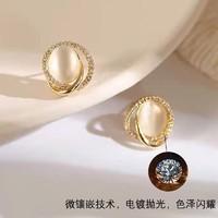 PLUS会员:KRISTEN JUDI 10026849588744 女士猫眼石耳环