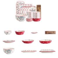 KAWASIMAYA 川岛屋 樱桃系列 TZ-8 陶瓷餐具 25件套