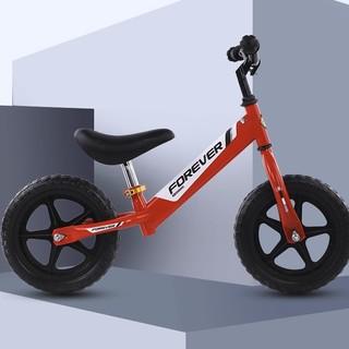 FOREVER 永久 永久 平衡车儿童滑步车无脚踏单车2-6岁滑行车小孩平衡车宝宝平衡自行车 时尚一体轮