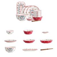 KAWASIMAYA 川岛屋 樱桃系列 TZ-8 陶瓷餐具 14件套