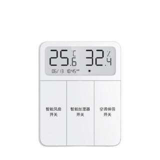 MI 小米  ANKG03HL 内置温湿度计屏显智能开关 白色