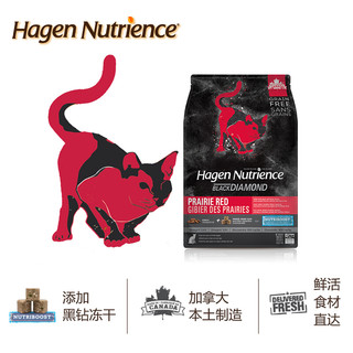 NUTRIENCE 哈根纽翠斯 NUTRIENCE纽翠全猫主粮 布偶美短幼猫成猫 5磅/2.27kg黑钻红肉猫粮