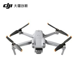 DJI 大疆 Air 2S 航拍无人机 单机版