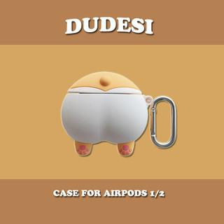 杜德斯 情侣可爱柯基屁屁AirPods保护套苹果无线耳机套AirPods2硅胶软壳