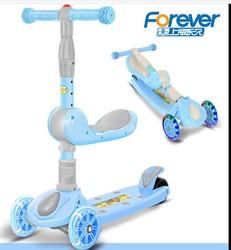 上海永久牌滑板车儿童可坐可滑1-3-6-8岁女男孩玩具车小孩溜溜车