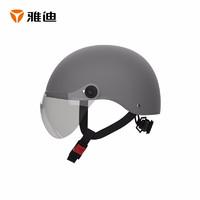PLUS会员 : Yadea 雅迪 10001 3C认证 男女款电动车骑行头盔