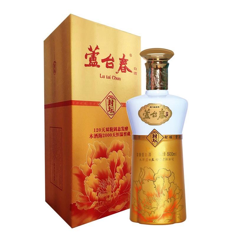 lutaichun 芦台春 封坛御 52%vol 浓香型白酒 500ml 单瓶装