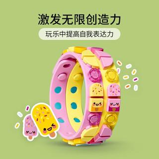 LEGO 乐高 DOTS系列 41910 冰淇淋特色手环