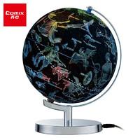 PLUS会员:Comix 齐心 B1016 LED灯星空地球仪 金属底座25cm