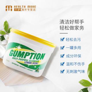 GUMPTION 澳洲Gumption万能清洁膏不锈钢多功能去污小白鞋厨房瓷砖清洁剂