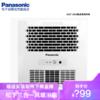 松下(Panasonic)多功能浴霸 暖风模块白色面板风暖三合一1650W集成吊顶TB30USA薄型嵌入式卫生间暖风机