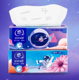 Vinda 维达 超韧系列 太空创想联名款 抽纸