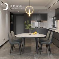 岩板伸缩餐桌轻奢现代简约家用两用折叠餐桌椅可变圆桌小户型圆形