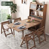 北欧小户型伸缩折叠餐桌椅餐边柜一体组合 现代简约吃饭桌子