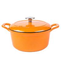 Fissler 菲仕乐 食色系列 珐琅铸铁锅 橙色 20cm