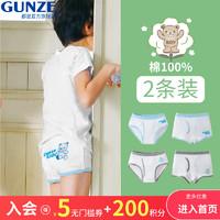 GUNZE 郡是 2条装新疆棉抑菌三角内裤-白色+蓝(1A)-ECM2000 110cm(110|建议身高105-115cm 腰围47-53cm)