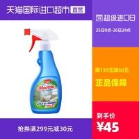 MOOTAA 膜太 Mootaa浴室玻璃去水垢水渍清洁剂瓷砖去污清洁剂 500ml除垢喷雾